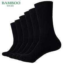 Match Up  Men Bamboo Black Socks Breathable Anti Bacterial High Quality Guarantee Business Socks (6 Pairs/Lot)