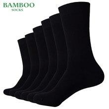 Match-Up Homens Meias Respirável Anti-Bacteriano de Bambu Preto Garantia de Alta Qualidade Meias de Negócios (6 Pares/lote)