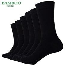 Match Up mężczyźni bambusowe czarne skarpety oddychające antybakteryjne wysokiej jakości gwarancja skarpetki biznesowe (6 par/partia)