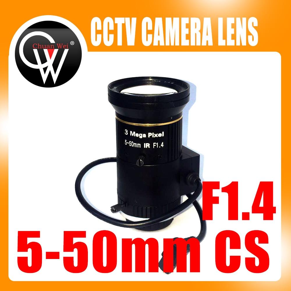 3MP 5-50mm lens F1.4 cctv lens 1/3 Varifocal camera lens for cctv security surveillance system Smart security camera