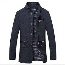 2017 мужская Куртка Весна Большой sSize Воротник Пальто Свободные Пальто Имитация Высокого Качества мужская Куртка Большой Размер M-4XL MK484