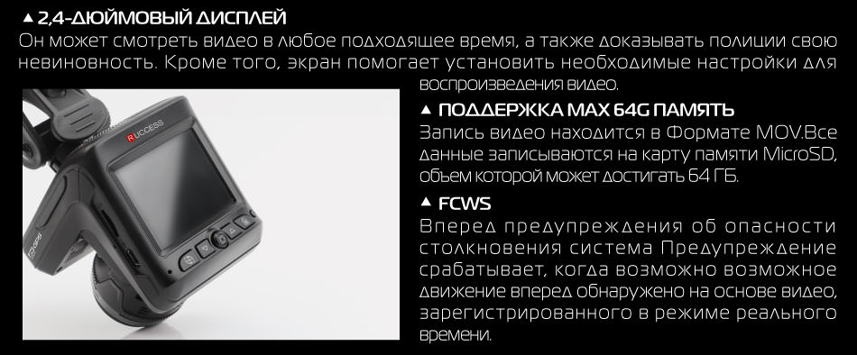 Ruccess Car DVR Radar Detector GPS 3 in 1 Full HD 1296P 1080P Video Recorder Camera Dual Lens Dash Cam Speedcam Russian (10)