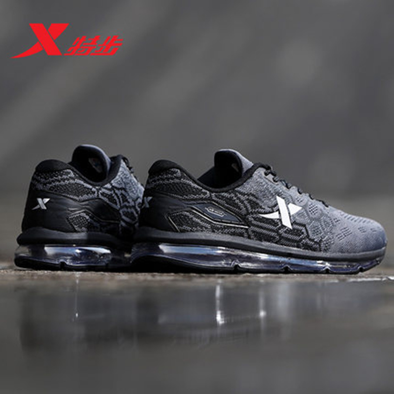 XTEP 2017 New Hot men's Running sport outdoor Breathable Air Sole shoes sneakers for Men free shipping 983219119177 do dower men running shoes lace up sports shoes lovers yeezys air outdoor breathable 350 boost sport sneakers women hot sale