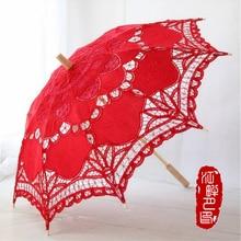 Handmade craft lace umbrella parasol Fashion wedding cotton decoration dance photography props embroidered