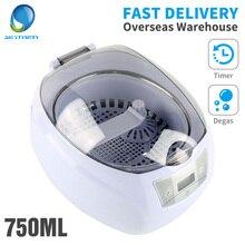 SKYMEN цифровой 750 мл ультразвуковой очиститель с таймером для чистки украшений стеклокерамика часы маникюрные инструменты резаки для ногтей Очиститель