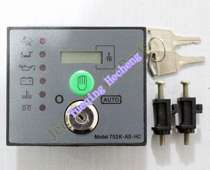 MODULO di Controllo Auto Start Regolatore elettronico DSE702AS Genset Generatore PartiMODULO di Controllo Auto Start Regolatore elettronico DSE702AS Genset Generatore Parti