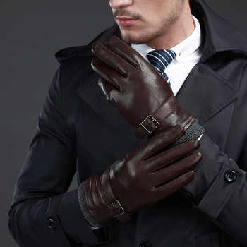 NEW Leather winter guantes warm sheepskin Gloves men Leather gloves simple prevent cold Gloves for men KWA559 - DISCOUNT ITEM  47 OFF Apparel Accessories