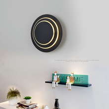 Creative rotating round wall light simple modern living room aisle staircase led wall lamps bedroom bedside Black/white lamp