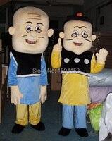 Большой сладкий картофель и ямс талисмана, японского аниме, Хэллоуин костюмы для взрослых Размер Бесплатная доставка