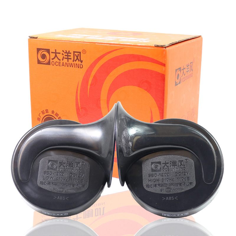 1Pair Car snail horn high and low sound waterproof speaker 24v truck whistle high and low sound