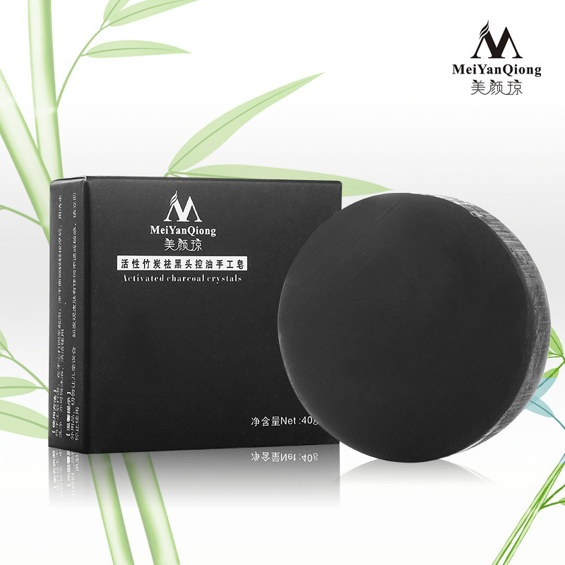 Bamboo charcoal handmade soap whitening blackhead remover acne treatment and oil control washing deep clean face soap image