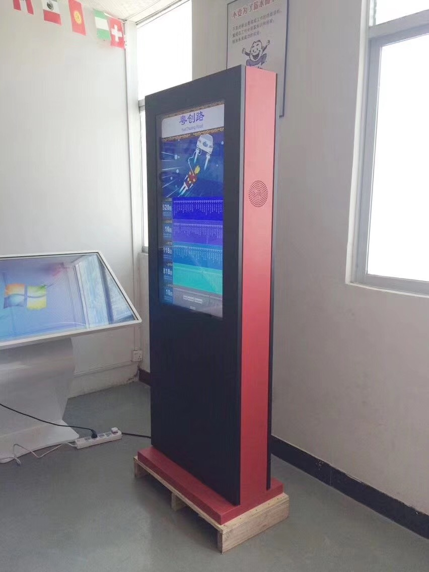 49 55 Led Backlight Advertising Display Player Signage Monitoring Toughened Glass Shell  Outdoor LED Advertising Screen Display