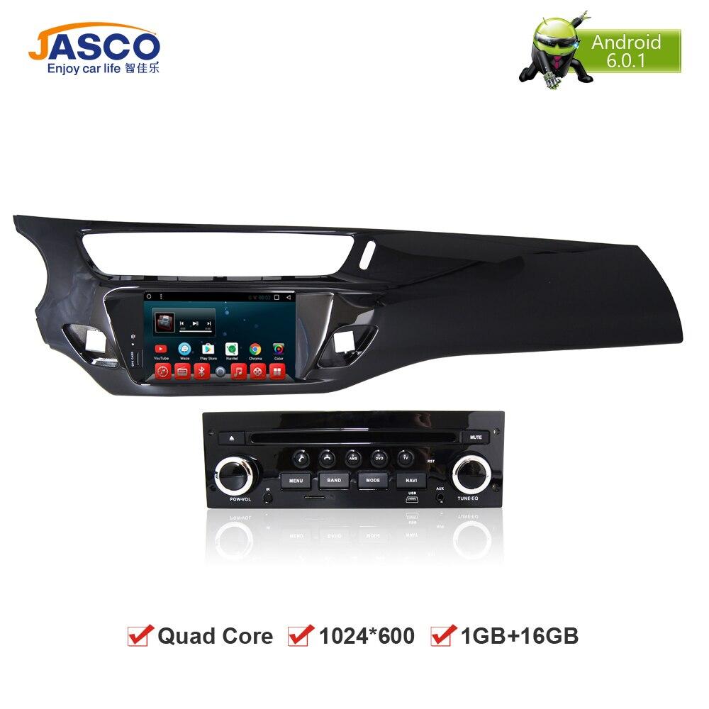 """imágenes para 7 """"HD Android Coches Reproductor de DVD GPS Glonass de Navegación Multimedia para Citroen C3 DS3 2013-2016 Auto BT RDS Radio Audio Video estéreo"""