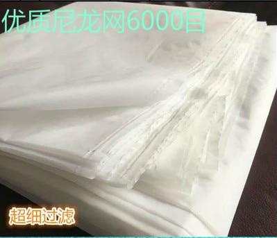 6000/8000/10000/12500 mesh/In 1 microns gauze nylon filter mesh paint screen liquid filter cloth industrial net fabric