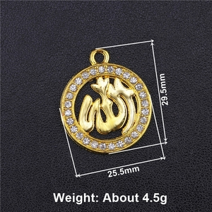 Image 3 - Juya 5pcs Wholesale Islamic Charms Rhinestones Gold Silver Color Crescent Allah Connectors For Muslim Qamis Jewelry Making