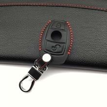 2 botões de caso chave remoto Para Mercedes Benz Acessórios do carro de couro W124 W202 W203 W210 W211 W204 AMG shell caso starline a91