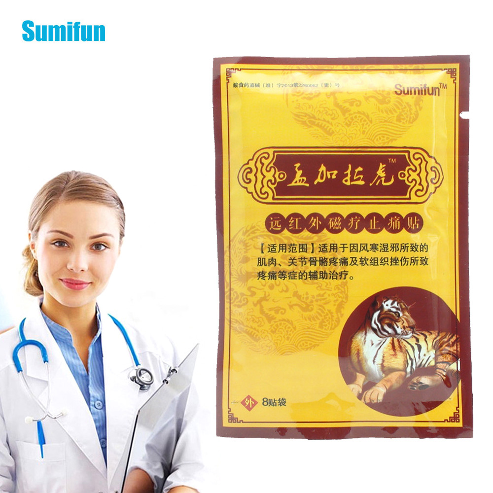 Tiger Balm Pain Relief Patch Chinese Plasters Medical Muscle Aches Arthritis Joint Pain Patch from Backache Massage 8Pcs K00201