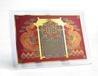Feng Shui Yang House Amulet Plaque W1636