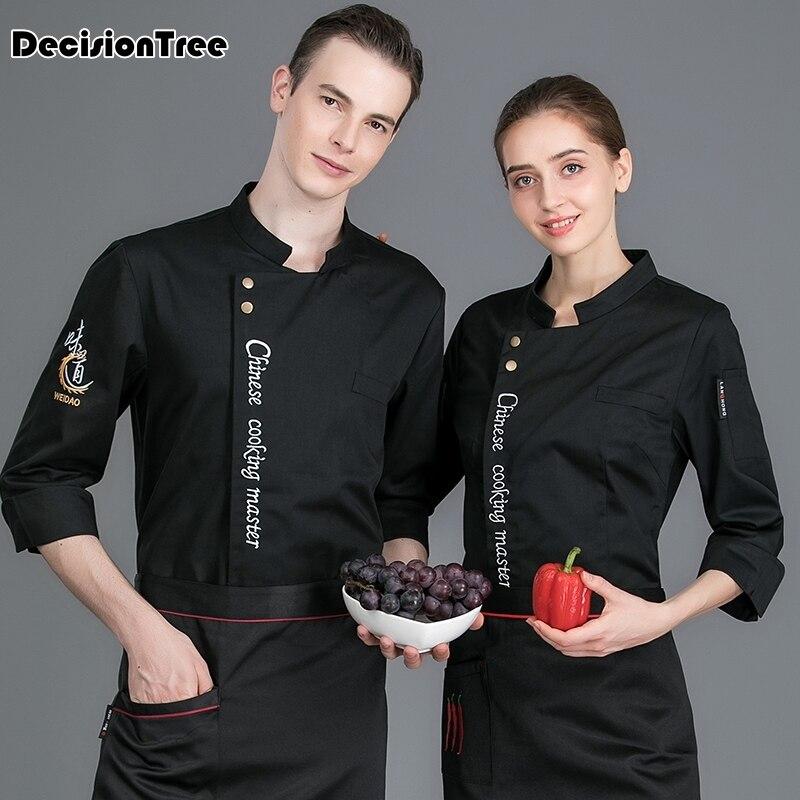 2020 western hôtel chef service alimentaire à manches longues restauant chef uniforme double boutonnage chef vêtements cuisine cuisinier vêtements