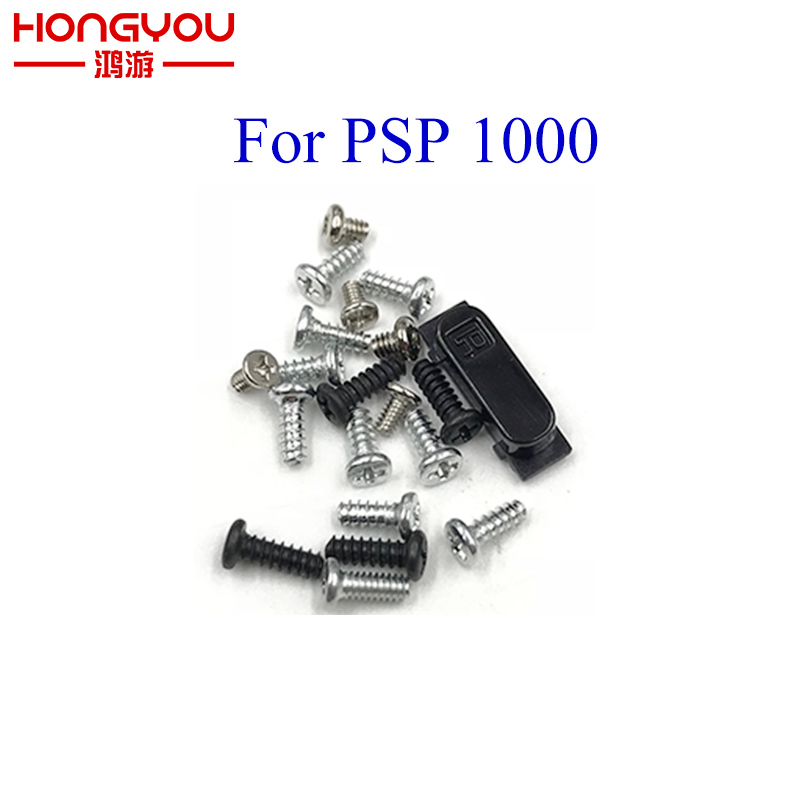 Aliexpress.com : Buy 10Sets For PSP1000 Screws Set Full