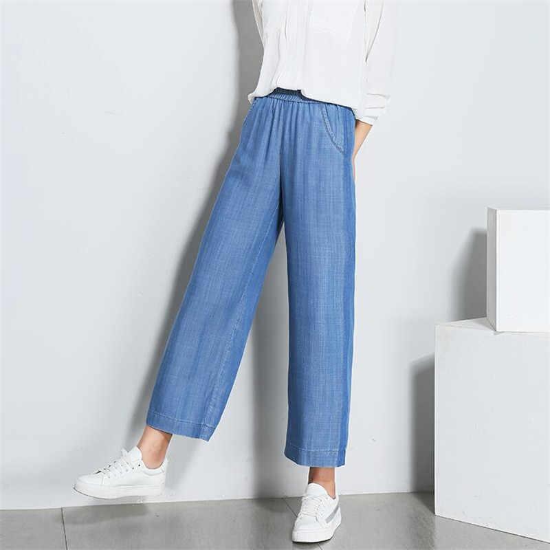 Плюс Размеры M-6XL 7XL Жан Штаны 2019 сезон: весна–лето джинсы синего цвета повседневные широкие брюки Штаны женщина Жан брюки большого размера для Для женщин
