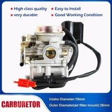 Carburador de carb para motocicleta, carburador de motocicleta chinês gy6 139qmb 49cc 60cc sunl baixa