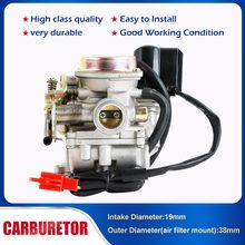 Motorcycle Scooter Carb Carburetor For 50cc Chinese GY6 139QMB Moped 49cc 60cc SUNL BAJA(China)