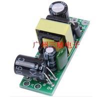 Free Shipping! 24V 200mA mini switching power supply module