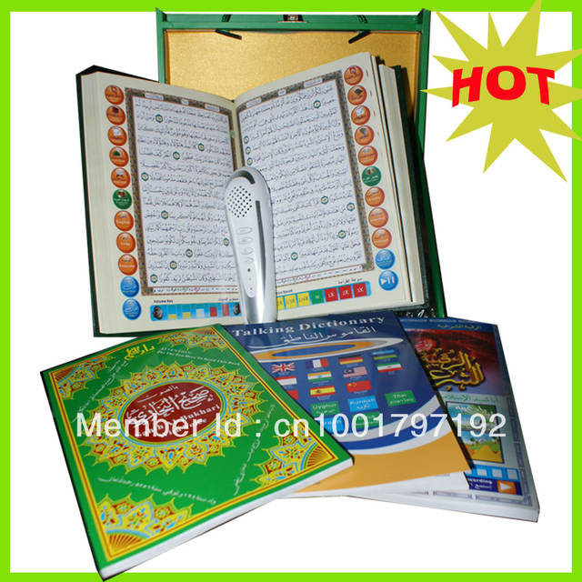 US $53 0  Whole sale digital quran pen reader M9 with Somali, Bengali and  Tamil etc  23 translation languages, 21 reciters on Aliexpress com    Alibaba