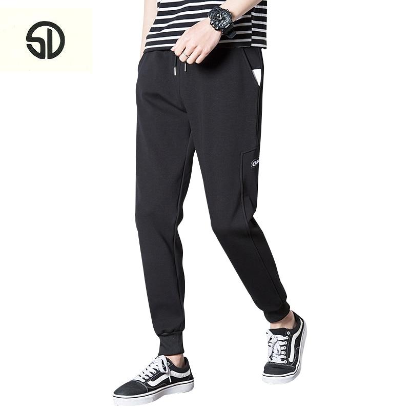 Casual Pants Men Skinny Hip Hop High Street Mens Fitness Sweat Pants Long Trousers Straight Drawsting Pants Bermuda Homme 2018