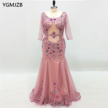 YGMJZB Evening Dresses 2018 Mermaid 3/4 Sleeves Prom Dress