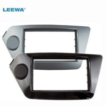 LEEWA samochód CD/DVD konsola radiowa płyta Panel rama dla KIA OPTIMA K2 2011 + 2DIN panelu deski rozdzielczej wykończenia do montażu na zestaw montażowy # CA5174