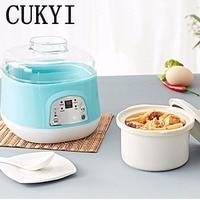 CUKYI Electric Slow Cooker White Porcelain 120w Mini Fully Automatic Baby Soup Pot Bird's Nest Stew Pot blue 0.7L porridge