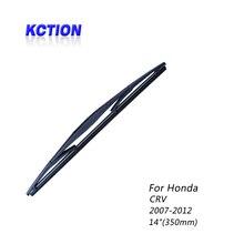 Car Windshield Rear Wiper Blade For Honda CRV, (2007-2012),Rear wiper,Natural rubber, Accessorie