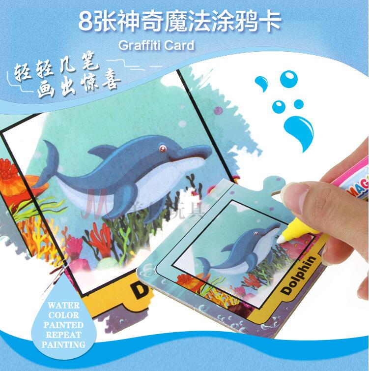 Draw graffiti toy card mtach game magie water color pencil painted repeat painting fruit animal transport marine ocean life 1set