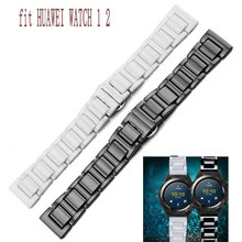 18mm 20mmCeramic Watchband   Bracelet Band Solid Ceramic Watchband 2017 Smart Watch Band Link Strap Bracelet for HUAWEI WATCH1 2