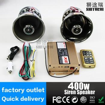 400W Police Siren car MIC Speaker System 12 Sound Loud for Car Warning Alarm Police Fire Siren Horn   ,horn car alarm amplifier