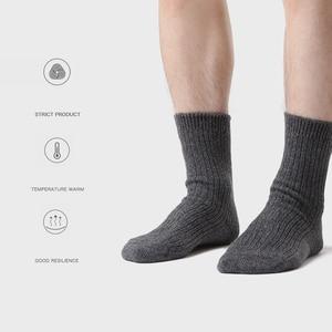 Image 5 - VVQI Winter mens wool socks warm floor socks export quality Brand socks business 4packslot black no box