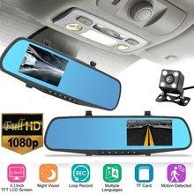 """Автомобильный видеорегистратор, зеркальная двойная камера 4,"""", двойной объектив, видеорегистратор, Full HD 1080 P, камера заднего вида, парковочная видеокамера заднего вида"""