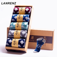 2017 men socks polyester cotton short socks fight color diamond-shaped lattice men and socks shallow mouth socks (5 Pairs / Lot)
