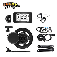 Motor Ebike 36V250W 48V350W Center Motor Bicicleta Electrica Torque Assisted Speed Measuring Motor Electric Bicycle
