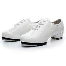 New Arrival Men Dance Shoes Low Heel Sport Shoes Professional Dance Sneakers Comfortable Male Tap Dance Shoes