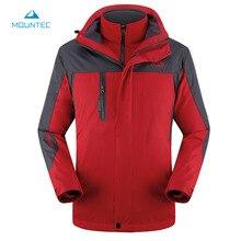MOUNTEC Hiking Clothing Waterproof Sport Jacket Mens Outdoor Hiking Fishing Jacket Softshell Jacket Women Outdoor Clothing