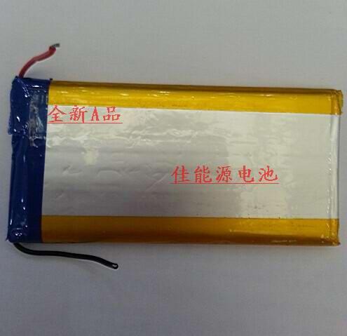 3.7 V batterie au lithium polymère 1166121 11000 MAH super grande capacité mobile puissance numérique produits rechargeables Li-ion cellule