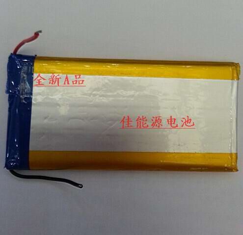 3.7V polymer lithium battery 1166121 11000MAH super large capacity mobile power digital products Rechargeable Li-ion Cell plc programmable logic controller module and 3 5 inch hmi learning plan hmi plc