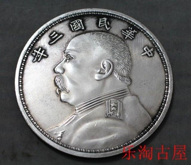 10 Yuan Fat Man Yuan Shi Kai Big China Silver One Dollar