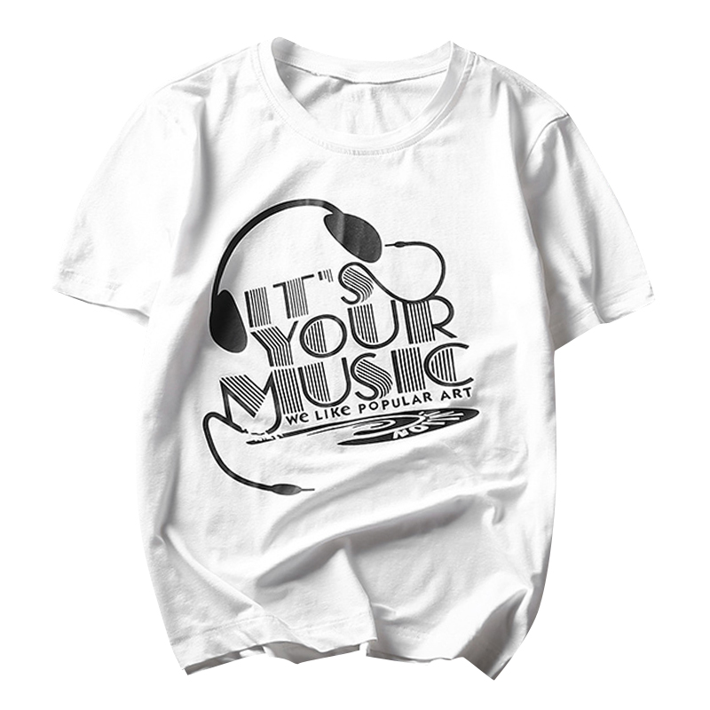 it 39 s your music we like popular art dj t shirt. Black Bedroom Furniture Sets. Home Design Ideas
