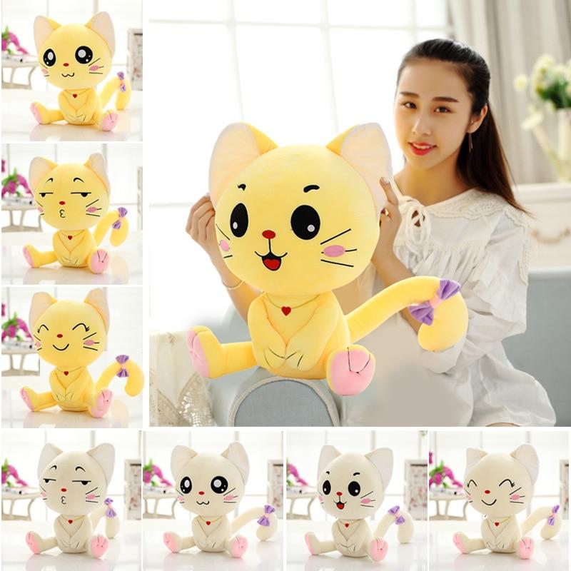 Pet Expression Cat Doll Plush Toy White Yellow Cat Stuffed