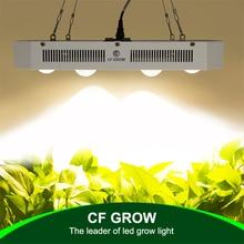 אזרח CLU048 1212 COB LED לגדול אור 300 W 600 W 900 W ספקטרום מלא חממה הידרופוניקה צמח גידול אור להחליף HPS מנורה