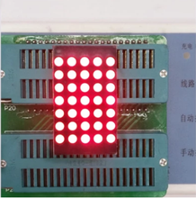 10PCS x 5mm 5*7 Red Round LED Dot Matrix Digital Tube 5x7 Common Cathode/Anode LED Display Module(China)